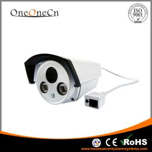 China bullet PTZ IP65 2Mp High Definition IP Camera outdoor ip security camera on sale