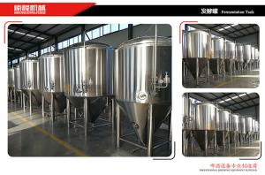 Quality 500L Glycol Jacketed Fermenter 2 Bars Working Pressure for sale