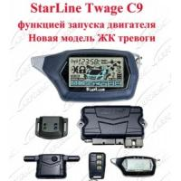 Auto Accessories Electronics 2 Way Paging Car Alarm System,Starline C9,Russian Version