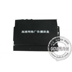 China Metal Shell Network HD media box with HDMI Output , Mini Media Box Easy To Use on sale