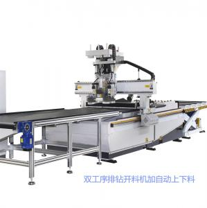 China Bearing Strong 1325 CNC Router Machine With Auto Tool Changing Function on sale