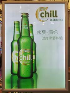 China DC12V Graphic A1 Slim 25mm Aluminum Frame Light Box on sale