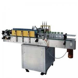 China Wet Glue Labeling Machine on sale
