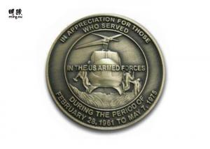 China Helicopter Shape Marine Corps Challenge Coins , Custom Commemorative British Coins on sale