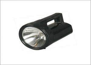 China Portable Search Light , Halogen Searchlight For Railway on sale