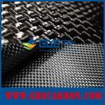 12K カーボン繊維の布の製造者