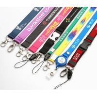 China Office & School Supplies Other Office & School Supplies Custom printed lanyard on sale