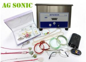 China 35W 42KHz Mini Gem Ultrasonic Jewelry Cleaner For Bracelets And Watches on sale