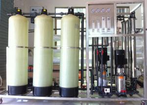China Industrial RO Plant System For Boiler Pretreatment High Purity Drinking Water on sale