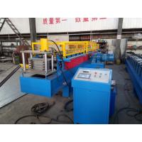 Width Adjustable Steel L Profile Cold Roll Forming Equipment With Yellow Safe Cover