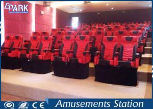 China Electric System 5D Cinema Simulator Multiple Seats Option 5.1 Sound Track on sale