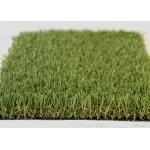 熱心な中庭の環境に優しい屋内人工的な草のカーペット