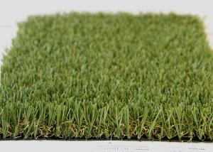 China Dedicated Courtyard Indoor Artificial Grass Carpet Environment Friendly on sale