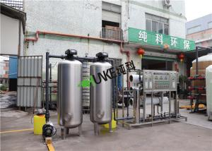 China 3T Two Stage RO Water Treatment Plant With SS304 For Medical Treatment on sale