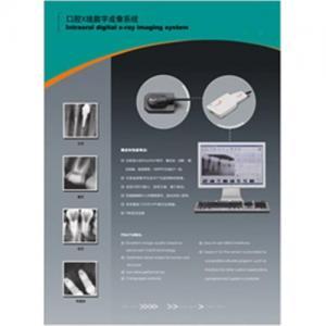 China Dental X Ray Sensor on sale