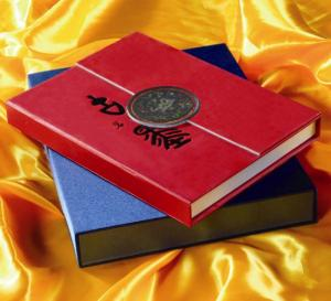 China 80g - 250g, compensation, impression gravante en refief de livre relié de veste en cuir d'unité centrale de papier enduit on sale