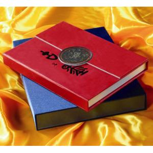 China 80g - 250g, compensación, impresión de grabación en relieve del libro de tapa dura de la chaqueta de cuero de la PU del papel revestido on sale