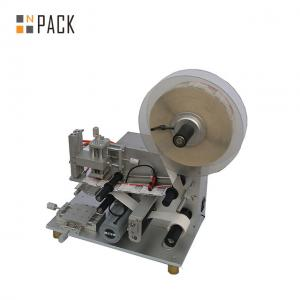 China Manual Glass Wine Bottle Labeling Machine 304/316 Stainless Steel Frame on sale