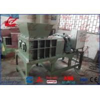 High Efficiency Steel Scrap Shredder Machine , Metal Shredding Machine 1 - 2m3 / H Capacity