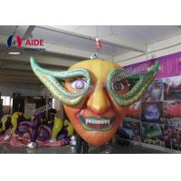 Customized Inflatable Yard Decorations / Ghost Skull Devil Halloween Blow Up Decorations For Home