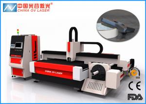 China IPG 1000W 8mm Metal Laser Cutting Machine for Stainless Steel Door and Logo on sale