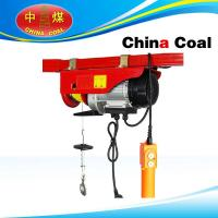 12V DC electric mini crane