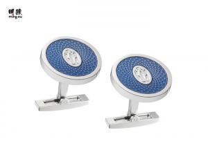 China Round Silver Enamel Cufflinks Copper Material , Fashion Personalised Mens Cufflinks on sale