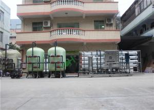 China Frp Tank Salt Water Treatment Machine , Reverse Osmosis System With Conductivity Meter on sale