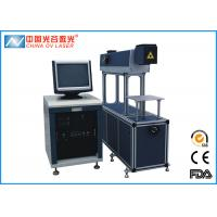 RF Co2 Laser Marking Machine for Serial Numbers Eggs Logo Code