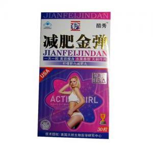 China Jianfeijindan weight loss pills  (deep weight reduce products ) at oursbeauty.com on sale