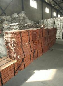 China supply copper cathode  high purity  99.9935% in low price on sale