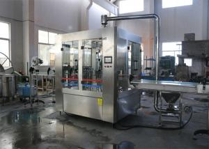 China Large Beer Filling Machine , Industrial Beer Brewing EquipmentSystem Stainless Steel on sale