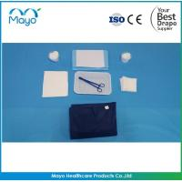 China Best Quality Medical Sterile spinal epidural drape kit,spinal surgical set on sale