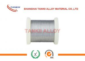 China Min 99.5% Pure Nickel Strip N02200 / N02201 Filament Wire For Positive Electrode on sale