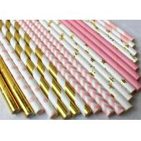 Rainbow Color Cute Paper Straws Diameter 6mm No Fade For Hot Drinking
