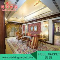 handmade acrylic loop pile hotel corridor carpet foshan carpet manufacturer