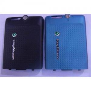 China Sony Ericsson C902 Battery Door on sale