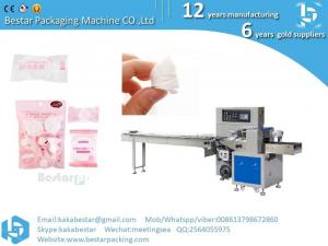 China Disposable Compressed Facial Mask Packaging Machine,Back seal small round soap packaging machine, fast speed on sale