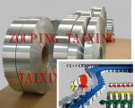 8011 / h14 aluminium coil for flip off seals
