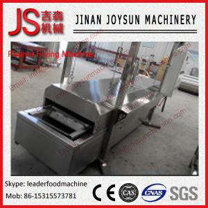 China High efficiency almond shelling machine dry roasted peanuts on sale