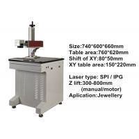 20W Fiber Laser Marking Machine High Accuracy With Bearing Jewellery / PCB Desktop