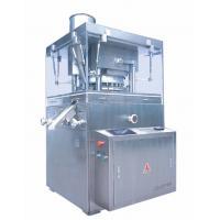 Wear - Resistant Rotary Tablet Compression Machine Min 1000 Pcs Per Minute