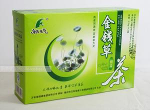 China natural desmodium gall kidney stone tea on sale