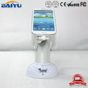 China Standalone alarm host mobile anti-shoplifting promotional system on sale
