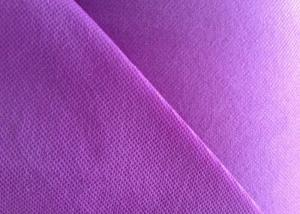 China Water Proof Non Woven Polypropylene Fabric Lamination Nonwoven Fabrics on sale