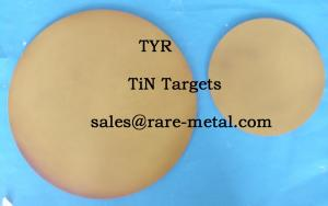 China Titanium nitride (TiN) sputtering targets, Purity: 99.5%, CAS ID: 7440-31-5 on sale
