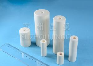 China White 99% Al2O3 Ceramic Plungers Piston For High Pressure Cleaning Pump on sale