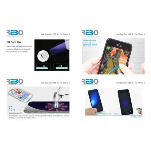 China 5 Layers Explosion Proof Samsung Galaxy S5 Tempered Glass Anti Blue Ray on sale