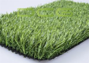 China Forever Green Artificial Grass Landscaping For Yards And Gardens on sale