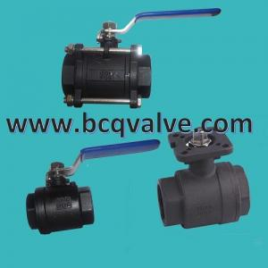 China carbon steel female thread ball valves on sale